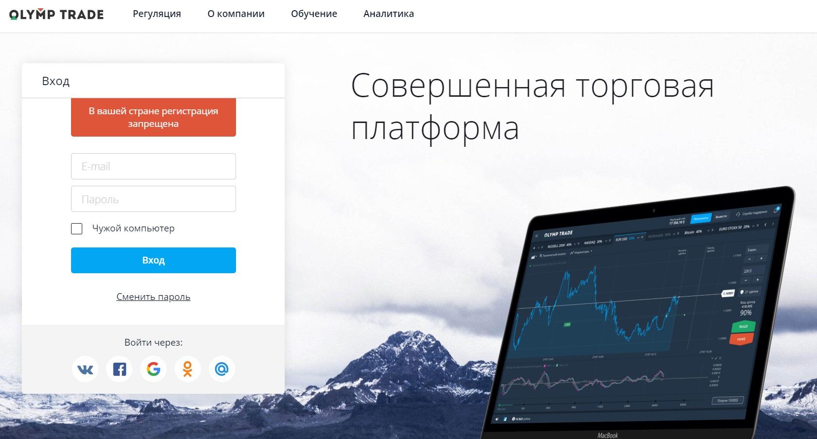 Брокер форекс обзор скачать скрипт кран биткоинов